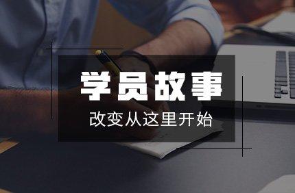 【金融在线】我的交易学习之路—ID:Z191609